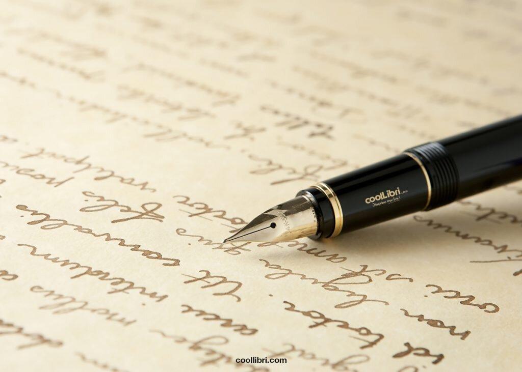 Style d'écriture courant et littéraire